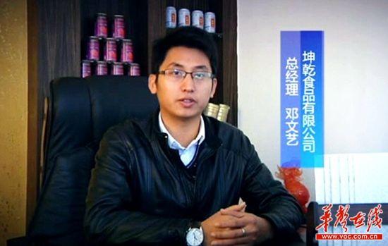 [创客・高考]邓文艺:复读就是给自己再次证明的机会