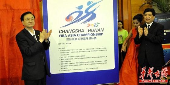 亚洲男篮锦标赛9月长沙开赛 冠军直通里约奥运