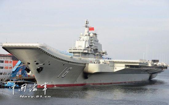 中国首艘航空母舰