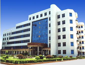 湖南省邵阳市工业学校图片