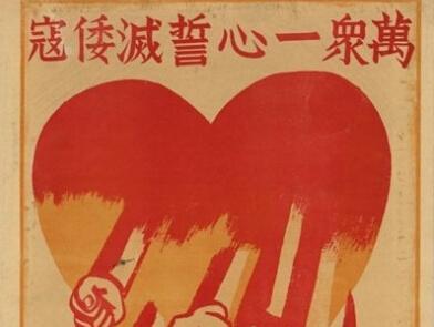 从九一八事变到八一三抗战:我有铁血救中国