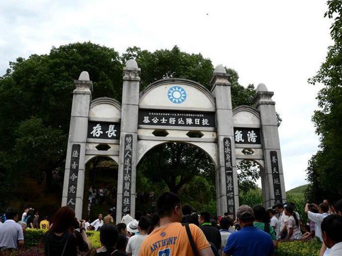 湖南抗战名城巡礼