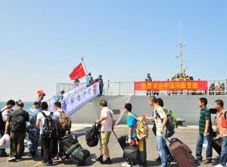 中国海军舰艇编队完成中国驻也门公民撤离任务