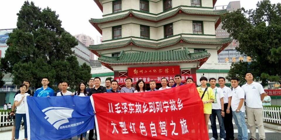 中俄红色旅游团历时两天抵达北京 今日飞往莫斯科