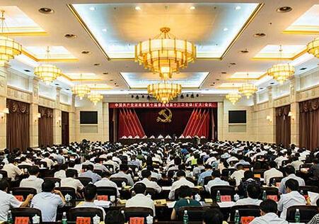 湖南省委关于加快推进扶贫开发工作的决议