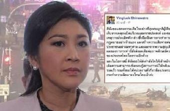 英拉社交平台发文谴责恐怖袭击丧心病狂