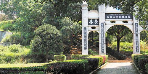 湖南3处抗战纪念设施入列