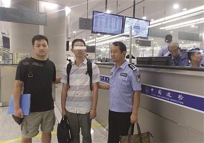 王大山在机场被警方抓获