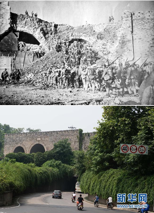 (抗战胜利70周年・城乡热点)(4)城门的见证:战争与和平