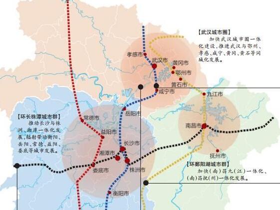 湖南8市纳入长江中游城市群