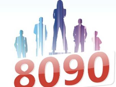 青春8090