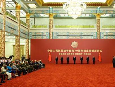 习近平颁发中国人民抗日战争胜利70周年纪念章