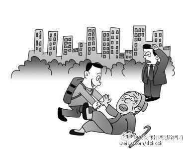 """安徽七旬老太被撞受伤 拒绝赔偿坚称""""不讹人"""""""