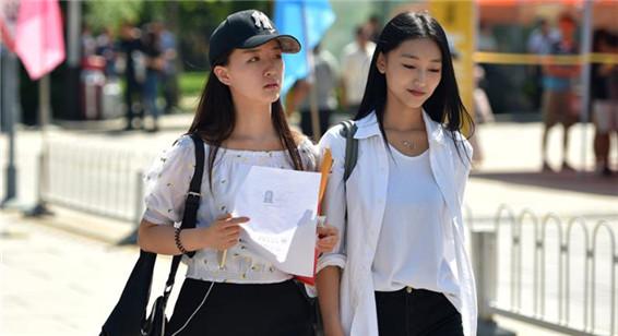 北京电影学院新生开学 俊男靓女齐报到图片
