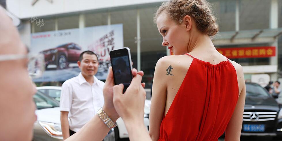 乌克兰女孩的中国式交易