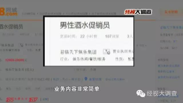 长沙一娱乐公司月薪万元招聘 工作是当KTV男模