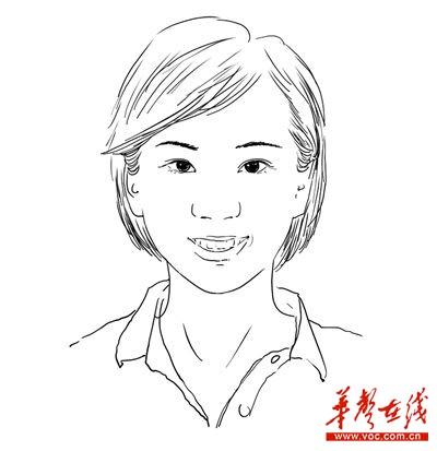 http://www.awantari.com/hunanfangchan/155311.html