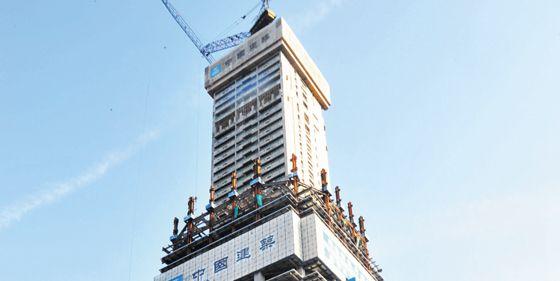 长沙最高楼破300米 刷新湖南建筑第一高度