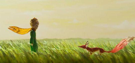 电影| 这部《小王子》