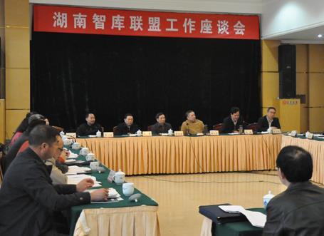 省长当老师出题 湖南智库联盟今年重点调研五个课题