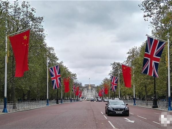 习近平对英国进行国事访问