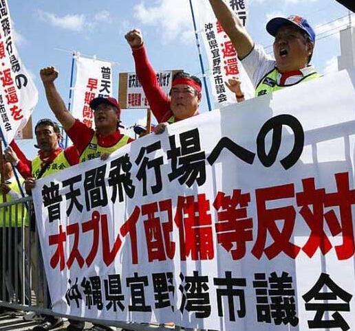 冲绳为何反战?10万平民惨死 少女遭美军轮奸
