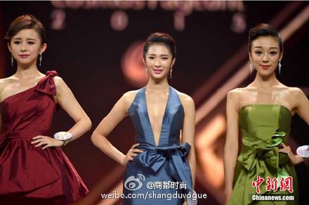 陕西姑娘郭洋子问鼎中华小姐总冠军