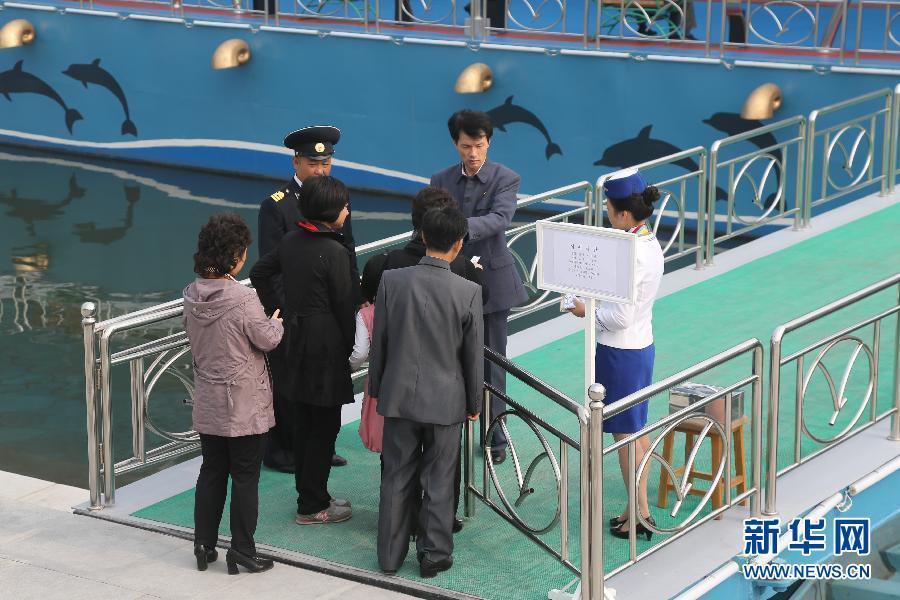 探访朝鲜彩虹号观光船:百姓休闲新去处