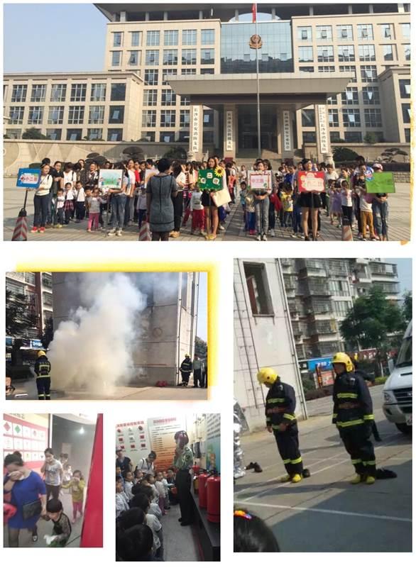 长沙开福区教育局第四幼儿园:亲子消防安全活动纪实