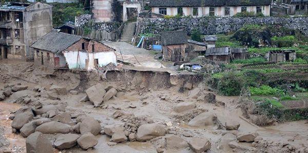 郴州一尾矿库排水竖井上部坍塌 4人失联