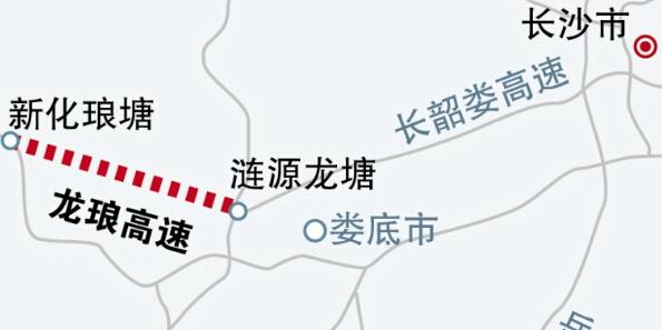 长沙至怀化将增快速通道 将省车程70公里