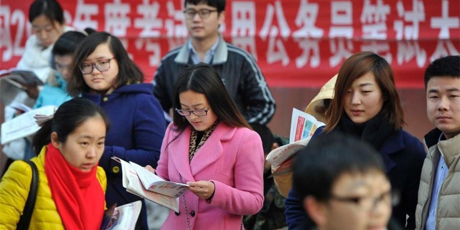 2016年中国国家公务员考试开考