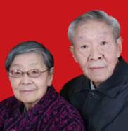 杨文钦夫妇
