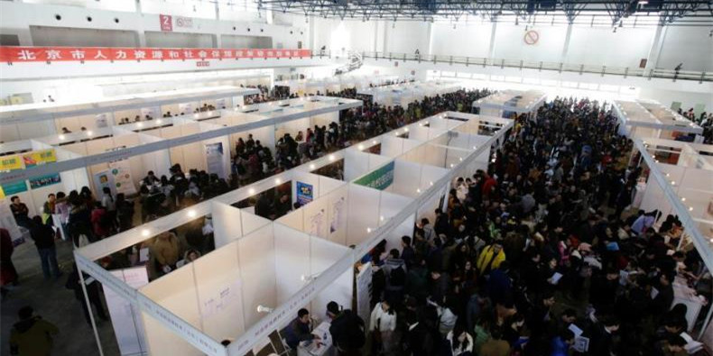 北京年内最大规模招聘开启?高学历求职者挤爆棚