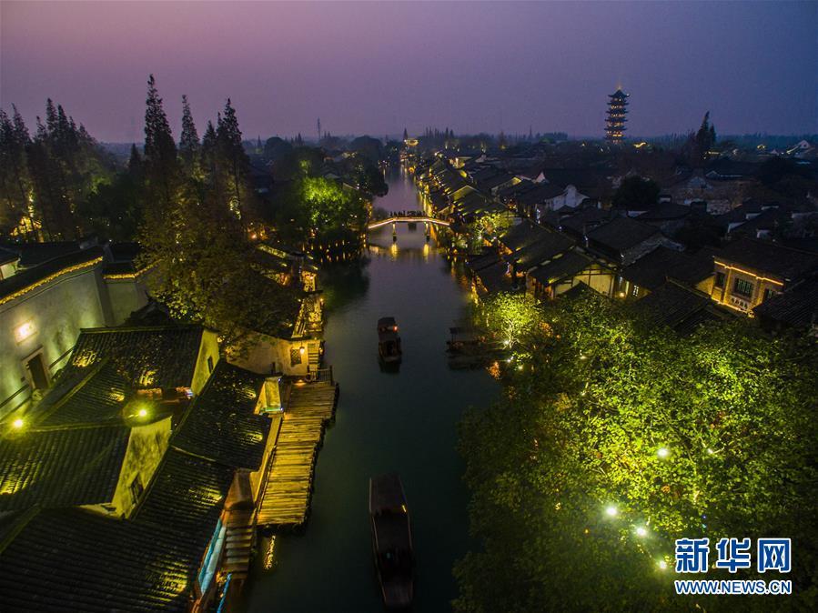 (美丽中国)(1)千年古镇即将迎来第二届世界互联网大会