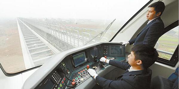 长沙磁浮全线双向试车 年底试运行