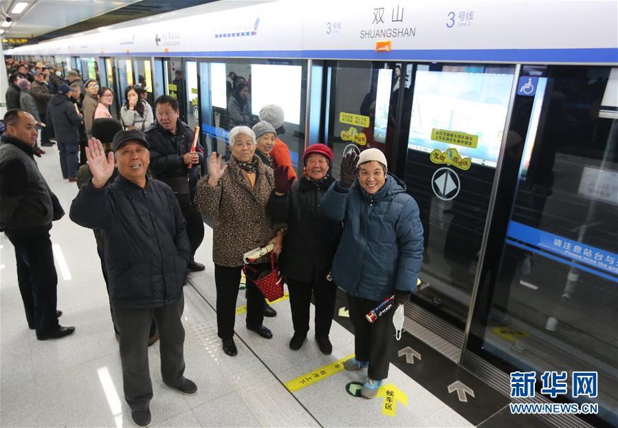 #(锐视角)(1)山东首条地铁开通 青岛进入地铁时代