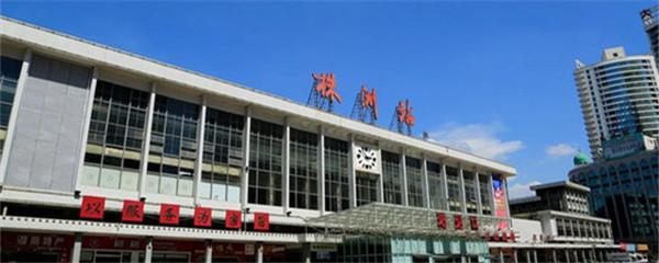 株洲火车站重建时间落定 拟与城铁株洲站2站合一