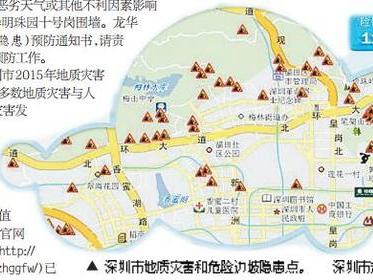 深圳滑坡后封场关停24处废弃采石场