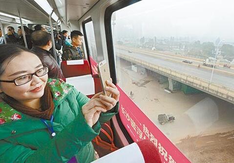 长沙磁浮快线开通试运行 不载客运行持续三个月