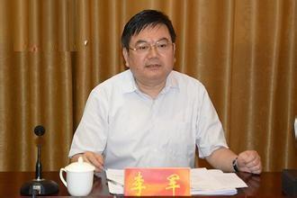 怀化市委副书记李军任市政协党组书记