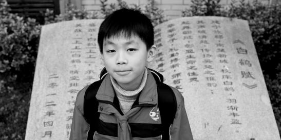 株洲11岁小学生40分钟写600字文言文走红