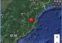 朝鲜境内发生5.1级地震