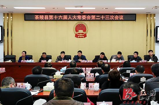 http://www.halfcocker.com/chalingfangchan/141206.html