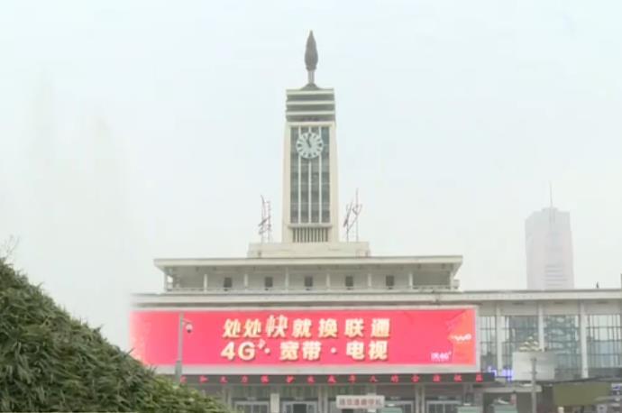 春运24号开始 湖南预计客运量达1.1亿人次