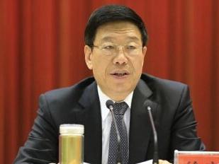 中共湖南省第十届纪委第八次全会