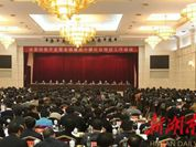 省委扶贫开发暨全面建成小康社会推进工作会议召开