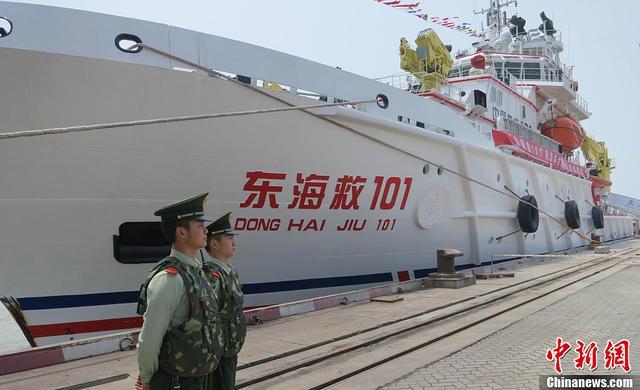 中国派声呐搜救船寻MH370 搜索行动将进行到6月