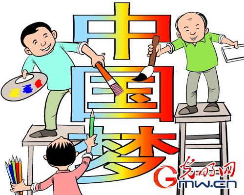 中国梦,强国梦,人民的梦