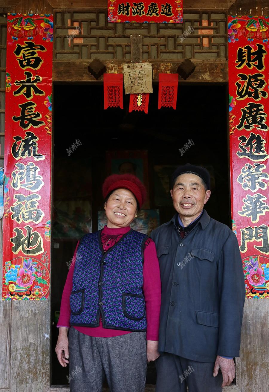 枫木潭的欢乐年